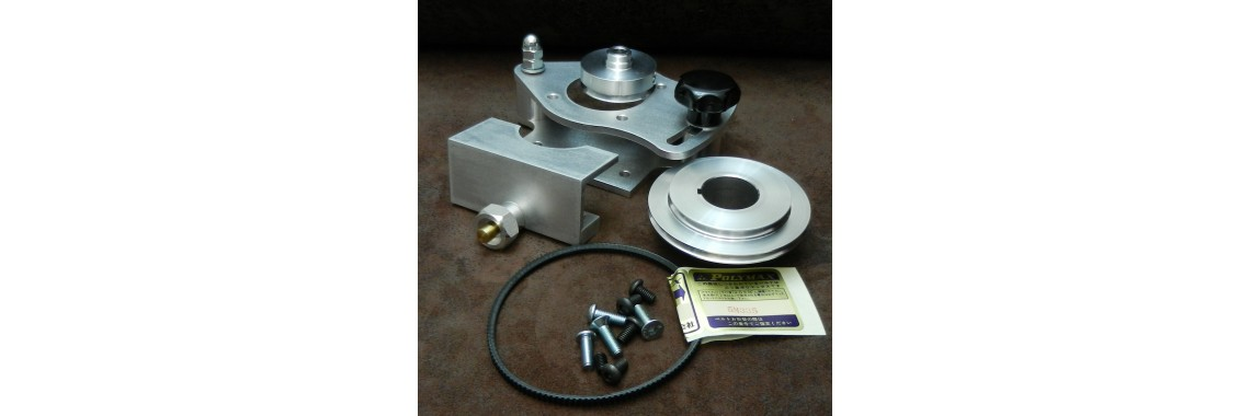 Sieg X2 mini mill belt drive conversion kit